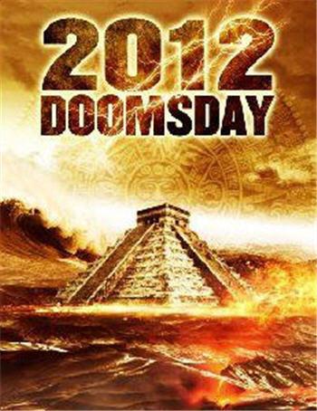 2012Doomsday2008